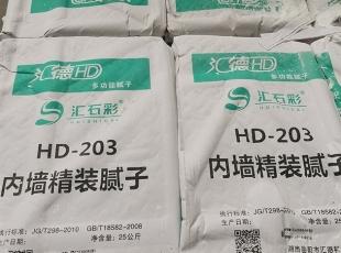 湖南dafabet大发 官方粉_HD-203内墙dafabet大发 官方