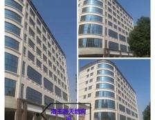 新天地宾馆
